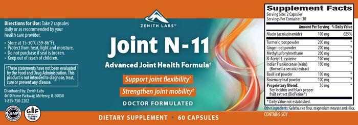 Zenith Joint N 11